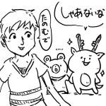 hokkaido_con